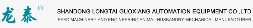 Shandong Longtai Guoxiang Automation Equipment Co., Ltd.